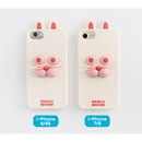 Ivory bunny - Brunch brother silicone case for iPhone 8 7 6S 6
