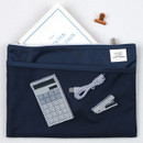 Navy - Reader leader mesh pocket file pouch