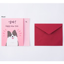 Mom - Happy new year dog family card with envelope