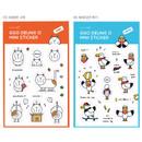 Ggo deung o friends mini clear deco sticker
