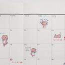 PONYBROWN Hongnyangssi cute illustration paper sticker