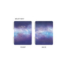 Milky way - Pleple My story spiral bound undated daily diary planner