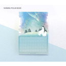 Shining polar bear - Pleple My story illustration squared manuscript memo notepad