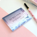 Pleple My story illustration wide squared manuscript memo notepad