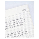 100 gsm paper - Second Mansion Colorful B5 size grid-lined class notebook ver2