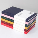 Indigo Prism 160 pages small lined grid notebook