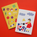 Hello Today Sunshine blanket small plain and lined notebook