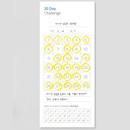 Gungmangzeung The Memo 30 days challenge planner notepad
