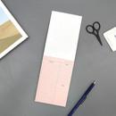 Second mansion planning memo notepad