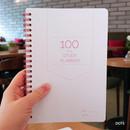 Dots - N.IVY Pink 100 days spiral study planner