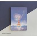 Midnight in Paris - PLEPLE My story spiral cornell grid notebook