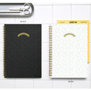 Color - Everyday is special day spiral lined notebook