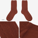 Brown - Dailylike Comfortable yours for life lycra twist women socks