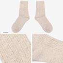 Oatmeal - Dailylike Comfortable yours for life lycra twist women socks