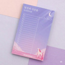 01 - Moonlight illustration timetable notepad
