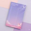01 - Moonlight illustration timetable notepad
