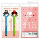 Bridegroom & Bride - Korean traditional couple cable organizer set