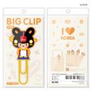 Queen - Korean traditional family big paper clip