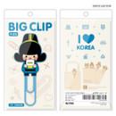 Bridegroom - Korean traditional family big paper clip