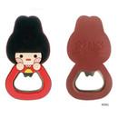 King - Korean traditional family PVC bottle opener