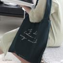 Deep green - Mind linen fabric daily shoulder bag