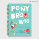 My little friends - Cute illustration A5 spiral lined notebook