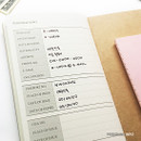 Personal info - O-check Light travel daily planner notebook