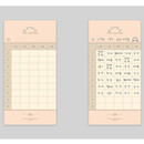 NACOO Have a good time class timetable planner notepad