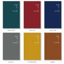 Color - Ardium Sosohan undated daily diary agenda