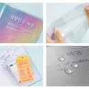 Detail of Rainbow hologram passport case holder