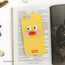 Yellow duck - Brunch brother duck Galaxy Note 8 silicone case cover