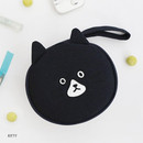 Kitty - Brunch brother cosmetic makeup pouch