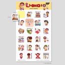 Size of Naemi cute emoticon PVC sticker