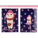 Berry choo - Choo Choo cat A5 ruled lined notebook ver2
