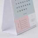 Detail of 2019 Happy spiral bound color desk calendar