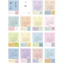 Composition - 2019 Happy spiral bound color desk calendar