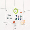 Example - Everyday deco clear sticker set