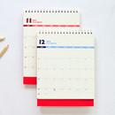 2018 Heart spiral bound desk calendar