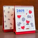 2019 Heart spiral bound desk calendar