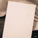 Beige - The Meaningful time large dateless daily diary journal