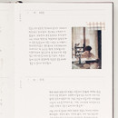 Daily plan - The Meaningful time large dateless daily diary journal
