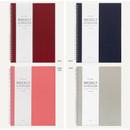Color - Indigo Prism spiral bound undated weekly diary planner