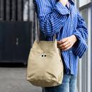 Beige - Som Som durable taslan bucket shoulder bag