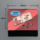 Size - 2019 Colorful illustration dated monthly desk scheduler