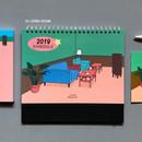 01 Living room - 2019 Colorful illustration dated monthly desk scheduler