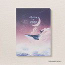 Dreaming whale - 2019 My story small dated daily diary journal