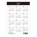 gyou 2019 A tous moments monthly calendar sticker