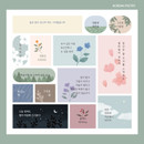 Livework Korean poetry deco sticker set