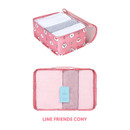 Cony - Line friends small travel packing cube organizer bag