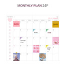 Monthly plan - Dear moonlight dateless weekly diary